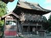 Chosho-ji Temple Gate