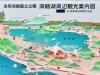 map of Lake Toya