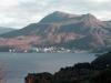 Toyako. View from the edge of the caldera