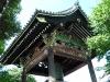 Bell in the Nishi Hongan-ji Temple complex