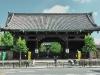 Entrance to the Kyō-ō Gokoku-ji Temple