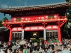 Entrance to the Yasaka Shrine