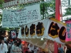 Souvenier and food booths in the Yasaka Shrine temple complex