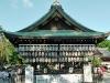 Yasaka Shrine temple complex
