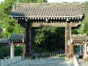 Another entrance gate to the Yasaka Shrine temple complex