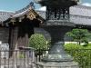 Lantern located in the patio of the Nishi Hongan-ji Temple complex