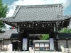 Another entrance to the Nishi Hongan-ji Temple