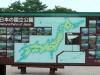 Rikuchu kaigan National Park