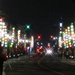 Kawagoe Obon Festival
