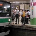 Station Omiya