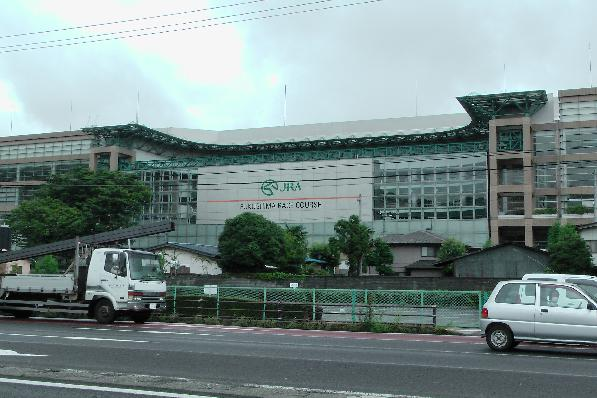 Fukushima - horse race course