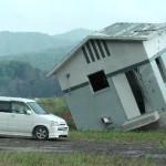 Leftover in Minamisanriku