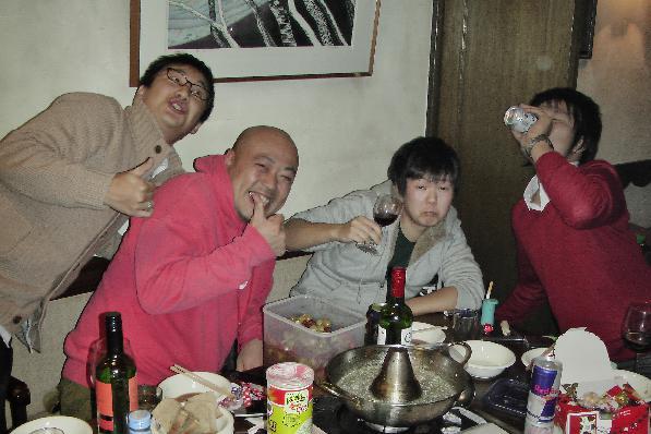 Seiko's friends