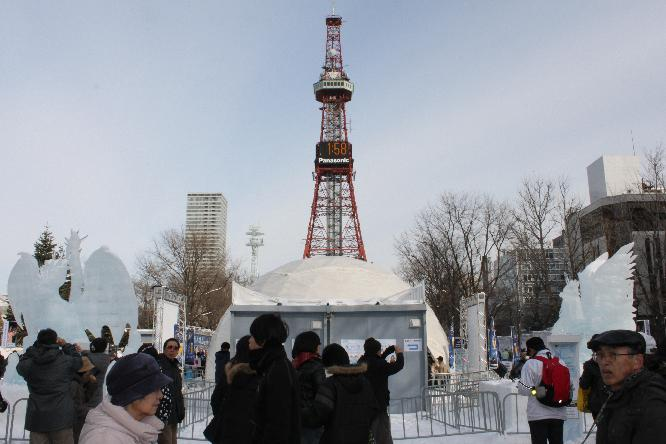 Sapporo's TV tower