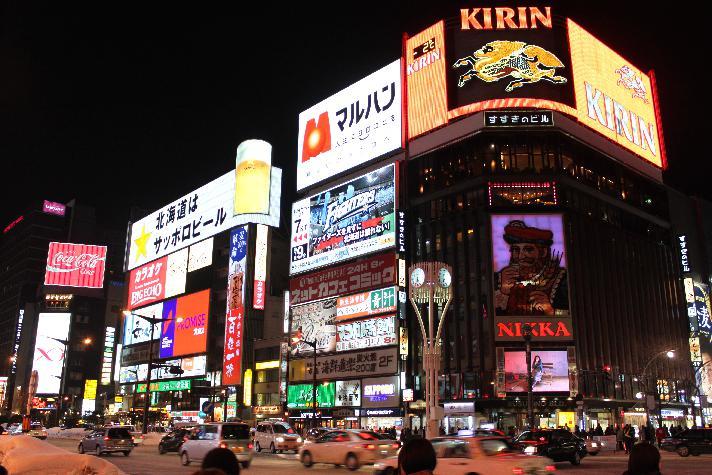 Asap to Sapporo