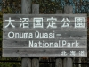 Well, it simply didn't bring it to make it for a real National Park