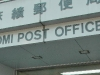 Even an own Post office for Grandmas