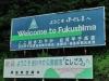 In Fukushima!