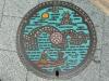 Iwakuni manhole cover